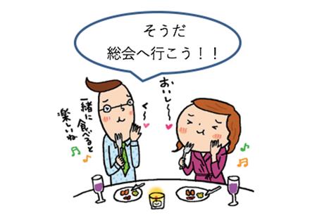 hyogo_image1_180518
