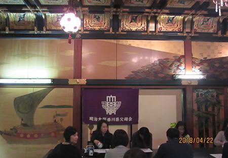 kagawa_image3_180511