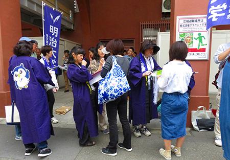 tokyo_hokubu_image1_180531