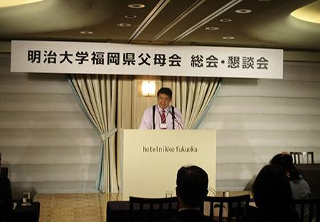 fukuoka_image2_180628