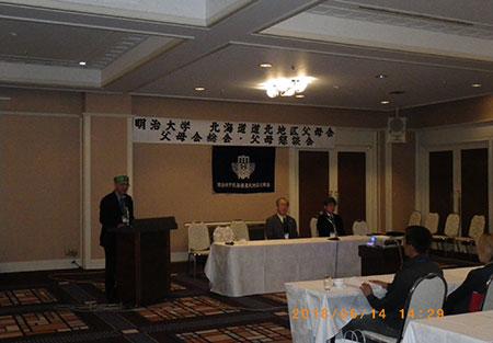 hokkaido_kita_image5_180627