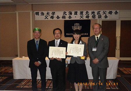 hokkaido_kita_image6_180627