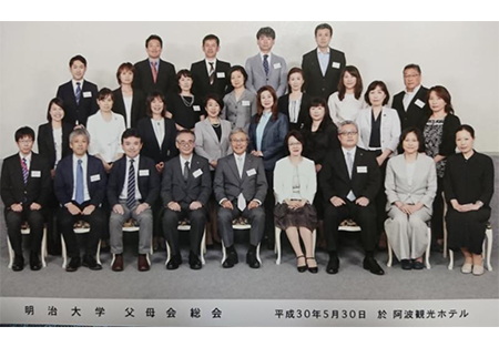 tokushima_image2_180615