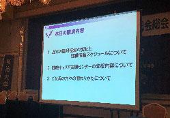aichi_image7_180711