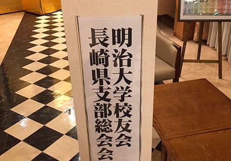 nagasaki_image1_180830