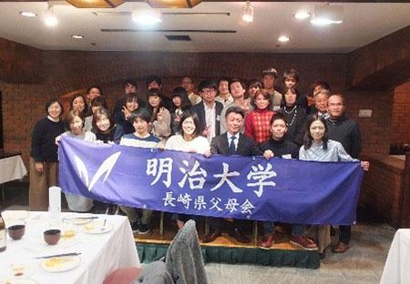 nagasaki_image1_180928