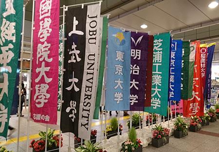 tokyo_nanbu_image1_180911