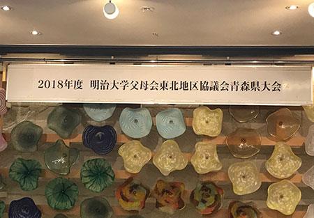 fukushima_image1_181024