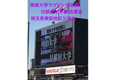 saitama_tabu_image1_181022