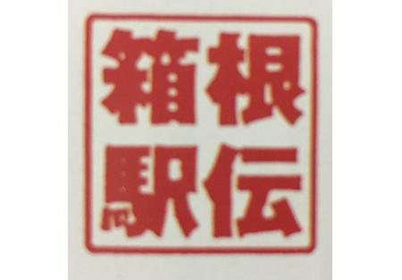 tokyo_seibu_image24_181101