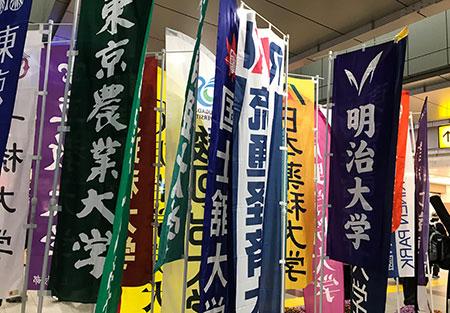 saitama_tobu_image1_181105