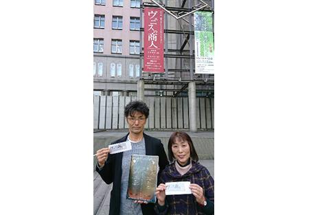 shizuoka_image1_181121