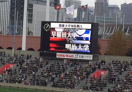 kanagawa_seibu_image3_181227_3