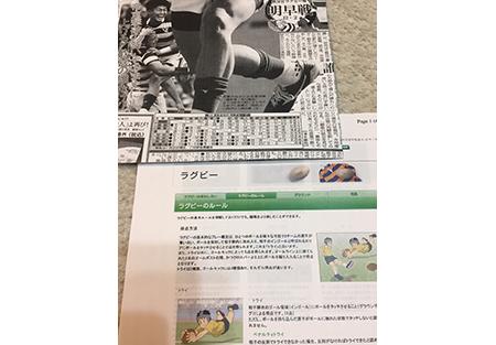 kanagawa_seibu_image6_181227_3