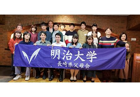 nagasaki_image5_181205