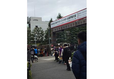 shizuoka_image1_181210