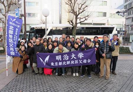 tokyo_hokubu_image1_181213