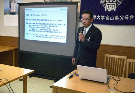 toyama_image3_181226