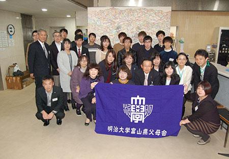 toyama_image7_181226