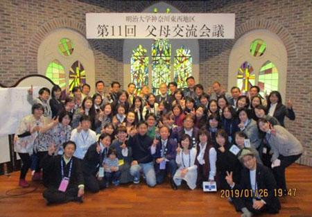 kanagawa_seibu_image6_190131