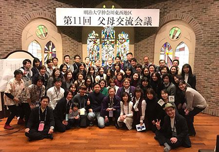 kanagawa_tobu_image8_190131