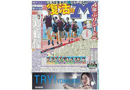 saitama_seibu_image1_190124