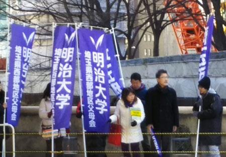 saitama_seibu_image8_190124