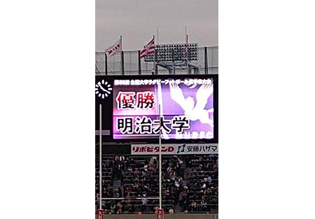 tokyo_nanbu_image1_190123