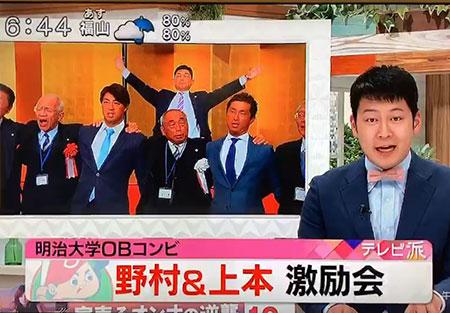 hiroshima_image5_190204