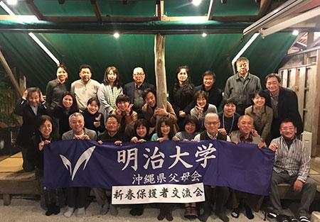 okinawa_image10_190206