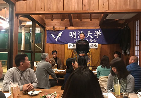 okinawa_image2_190206