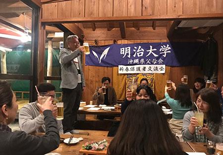 okinawa_image3_190206