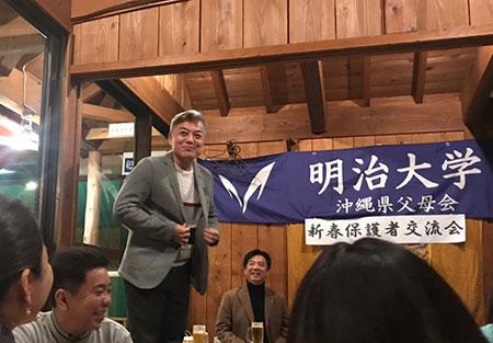 okinawa_image7_190206