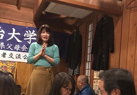 okinawa_image8_190206