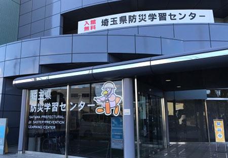 saitama_tobu_image4_190225