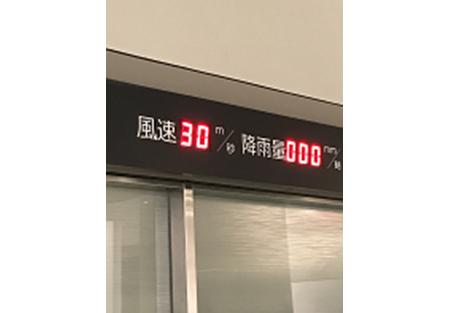 saitama_tobu_image7_190225