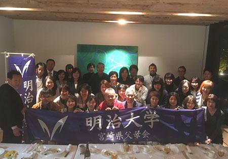 miyazaki_image2_190306