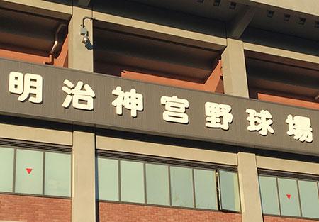 tokyo_nanbu_image3_190412