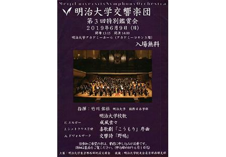 tokyo_seibu_image5_190408