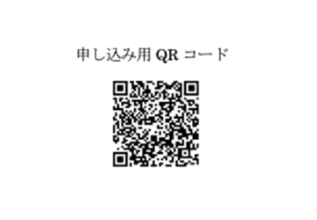 tokyo_tama_image5_0408
