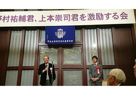 hiroshima_image3_170630