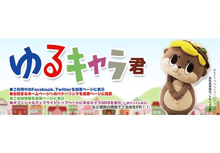 hyogo_image4_170810