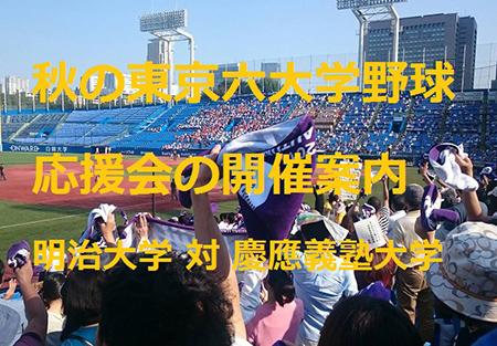 chiba_tobu_image1_170908
