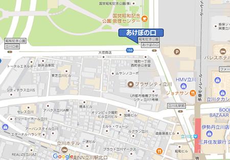 kanagawa_tobu_image1_170913