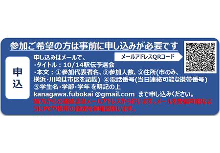 kanagawa_tobu_image2_170913