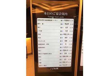 fukuoka_image1_171101
