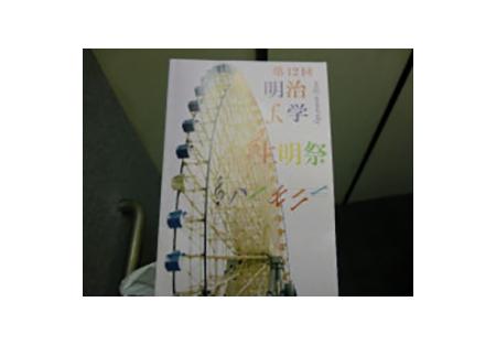 mie_image1_171019