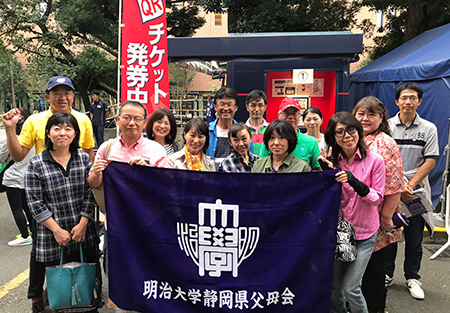 shizuoka_image02_171012