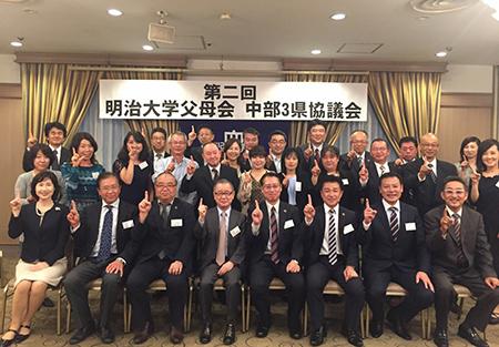 shizuoka_image9_171016