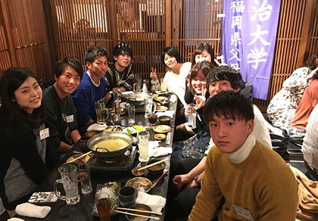 fukuoka_image3_171129